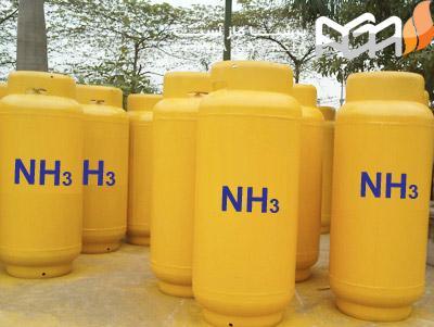 کپسول گاز خالص آمونیاک