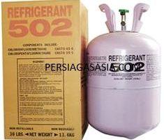 کپسول گاز فریون R502