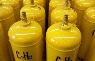 کپسول گاز استیلن ۴۰ لیتری