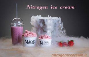 نحوه کار نیتروژن مایع