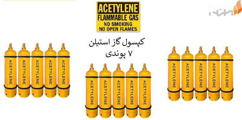 نکات ایمنی و شرایط استفاده و نگهداری گاز استیلن باید چگونه باشد ؟