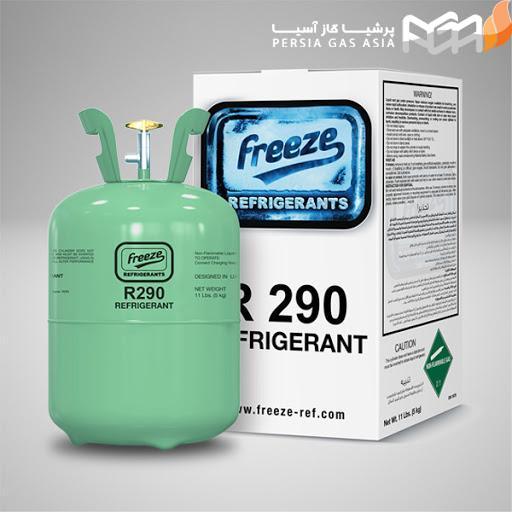 - گاز مبرد 290R چگونه گازی می باشد ؟