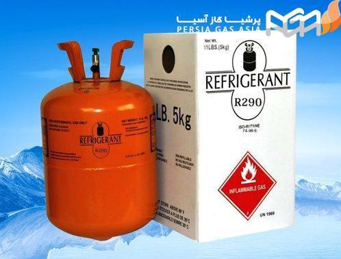 - گازهای مبرد 290R چه خواص و ویژگی هایی دارند ؟