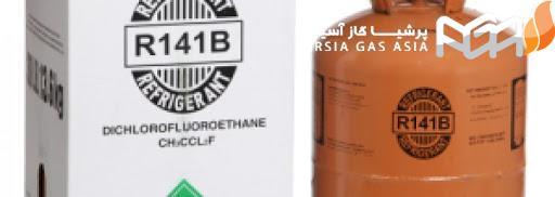 گاز مبرد R141a :