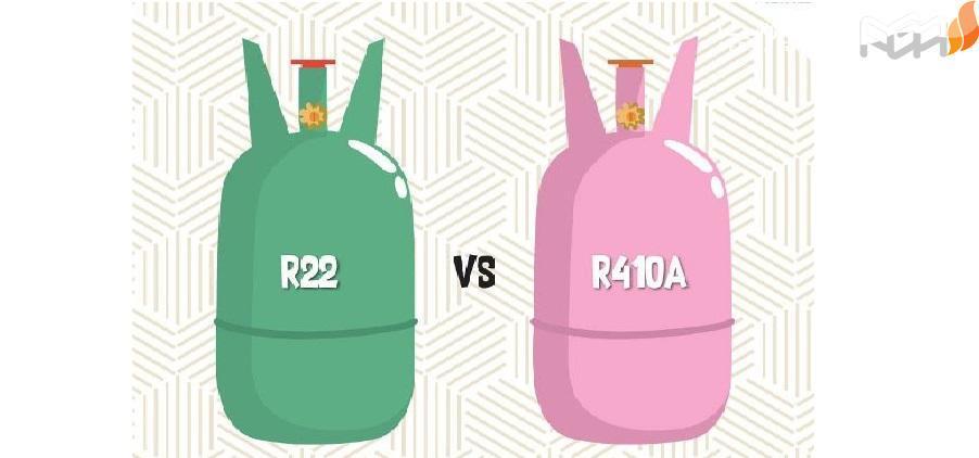 گاز R22 یا R410A
