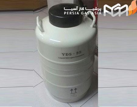 در هر مخزن نیتروژن مایع حداقل چه میزان از این مایع موجود است؟