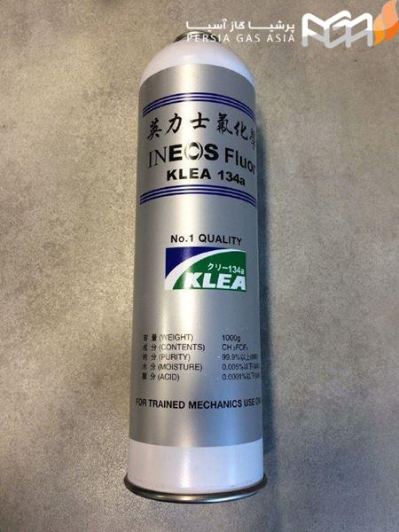 گاز کولر r134a یک کیلویی